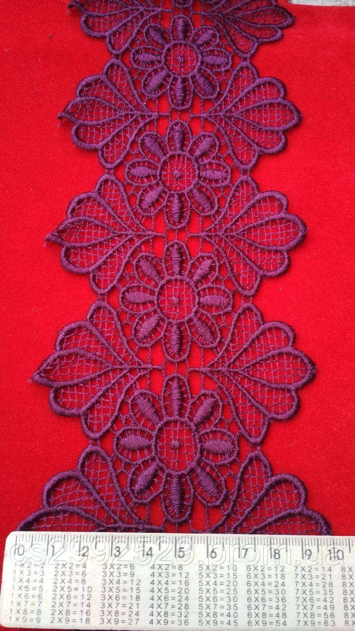 Кружево макраме 20 метров. Кружево цветы декоративные. Кружево макраме марсала(слива)