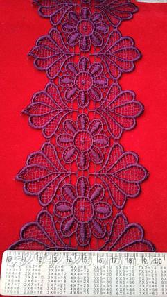 Кружево макраме 20 метров. Кружево цветы декоративные. Кружево макраме марсала(слива), фото 2