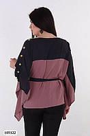 Блуза женская сиреневая 2076