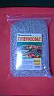 Суперфосфат Двойной, фото 2