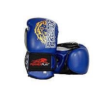 Боксерські рукавиці PowerPlay 3006 Сині 14 унцій R143984