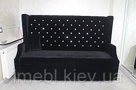 Офісний диван зі стразами (Чорний)