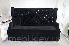 Офисный диван со стразами (Чёрный)