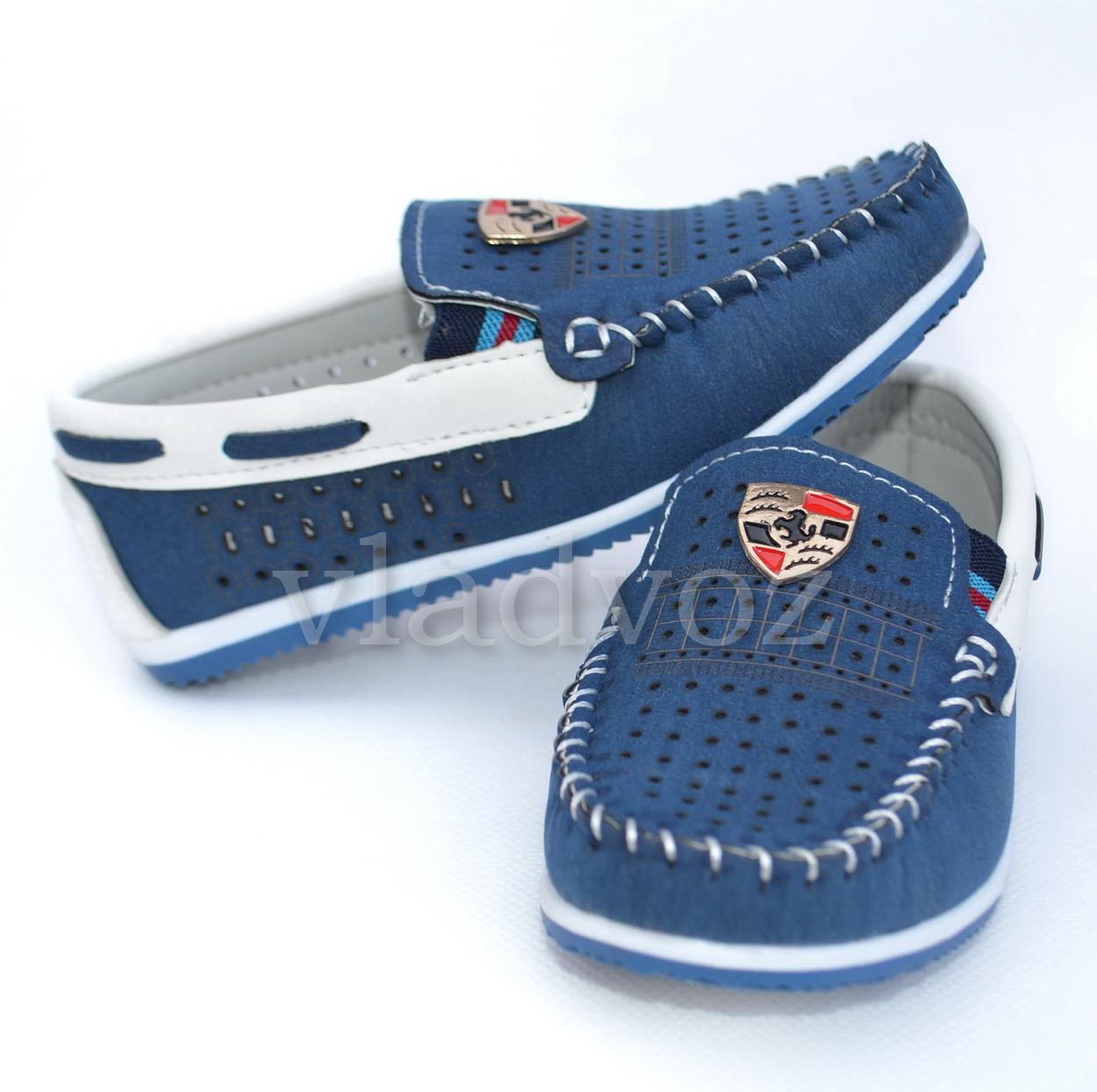 Мокасины, туфли Солнце дизайн синие 28р.
