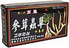 Тибетские пилюли Хуэй Чжун Дан