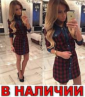 Короткое Платье-Рубашка с поясом КЛЕТКА-Джинс!