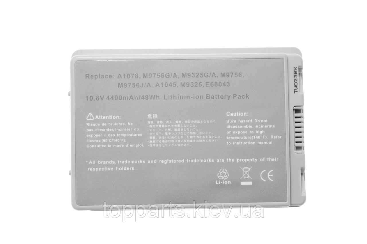 Apple A1078, 4400mAh, 6cell, 11.1V, Li-ion, серебристая, УЦЕНКА
