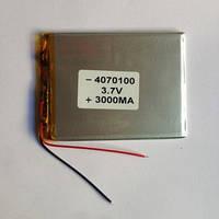 Аккумулятор литий-полимерный 3.7V 3000mAh 4070100мм