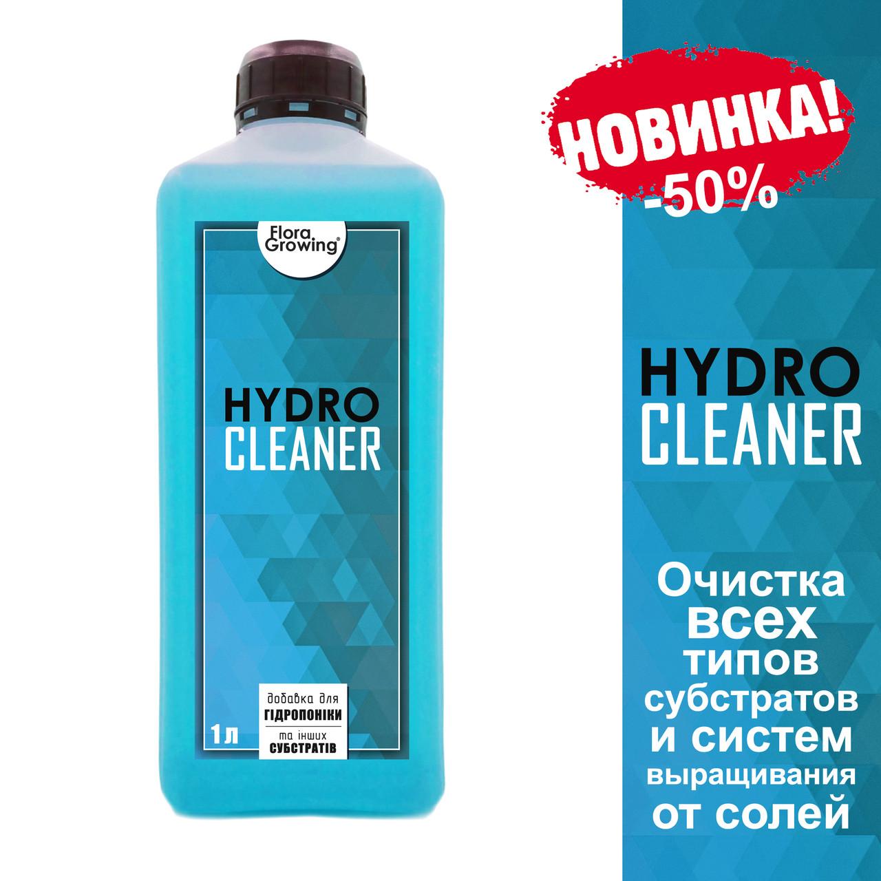 1 л HydroCleaner - аналог Flora Kleen GHE