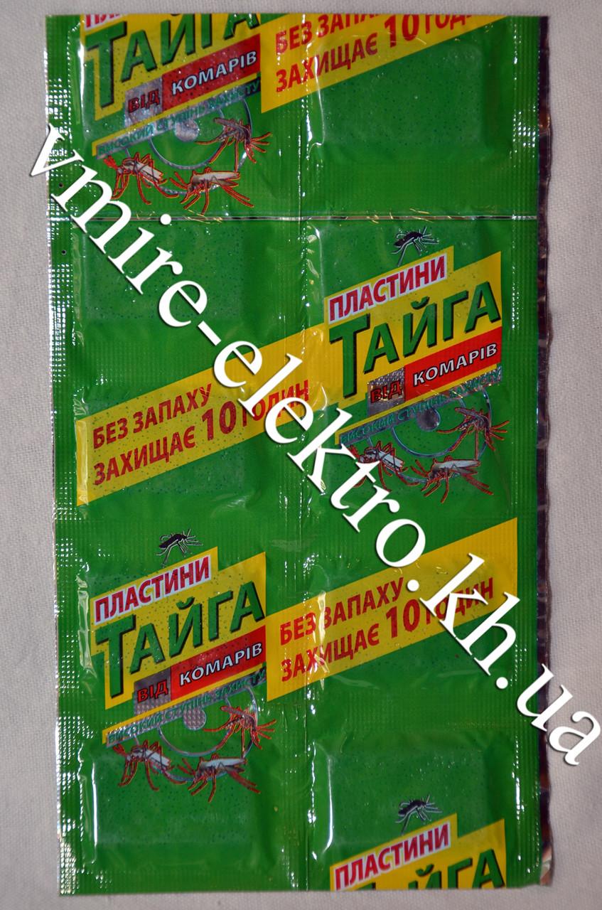 Пластины от комаров Тайга без запаха 10 шт