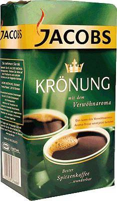 Німецький мелену каву Jacobs Kronung Classic (кава якобс) 500 р.