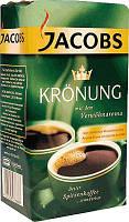 Немецкий молотый кофе Jacobs Kronung Classic (кофе якобс) 500 г.