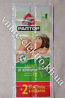 Пластины от комаров Раптор без запаха 10 шт