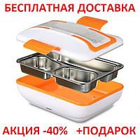 Контейнер для еды с подогревом Ланч бокс электро Original size