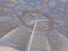 Зонт с рисунком пляжный, садовый, антиветер серебро диаметр  2 ,2 м  с чехлом, фото 3