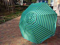 Зонт пляжный, садовый, антиветер серебро диаметр  2 м  разноцветный с чехлом