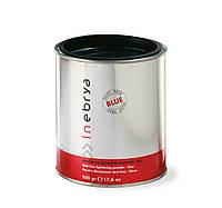 Обесцвечивающий порошок, синий Inebrya Bleaching Powder Blue, 500g