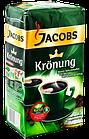 Німецький мелену каву Jacobs Kronung Classic (кава якобс) 500 р., фото 3