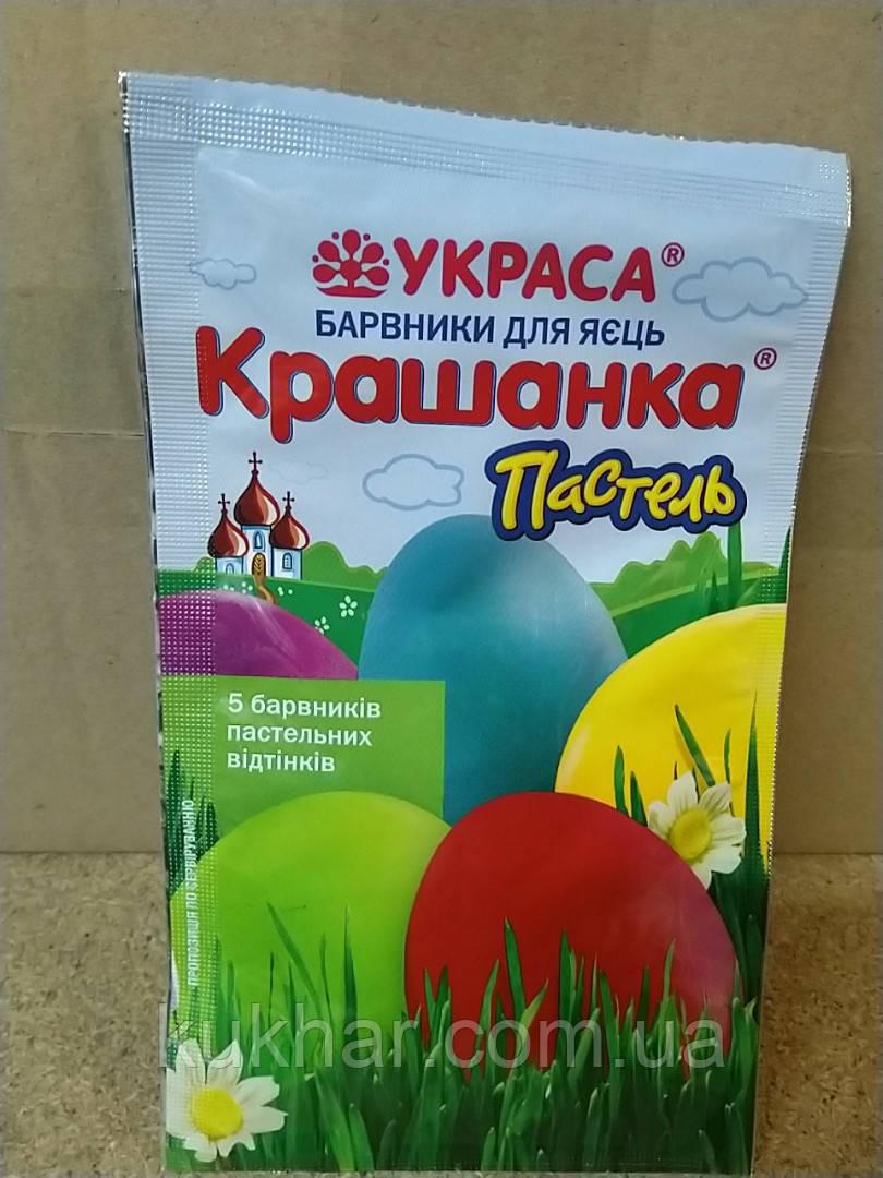 "Набір барвників для яєць ""Пастель"" 100шт"