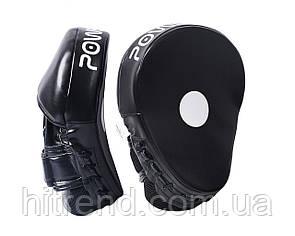 Лапи боксерські PowerPlay 3041 Чорні PU, пара - 143748