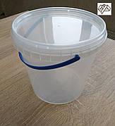 Відро пластикове 1 л кругле