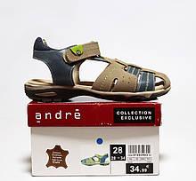 Детские сандалии ANDRE оригинал натуральная кожа 33