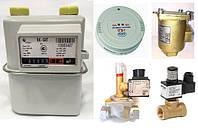 Сигналізатори та лічильники газу, крани, фільтри і відсікачі газу