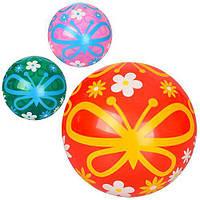 Мяч детский MS 0478-1