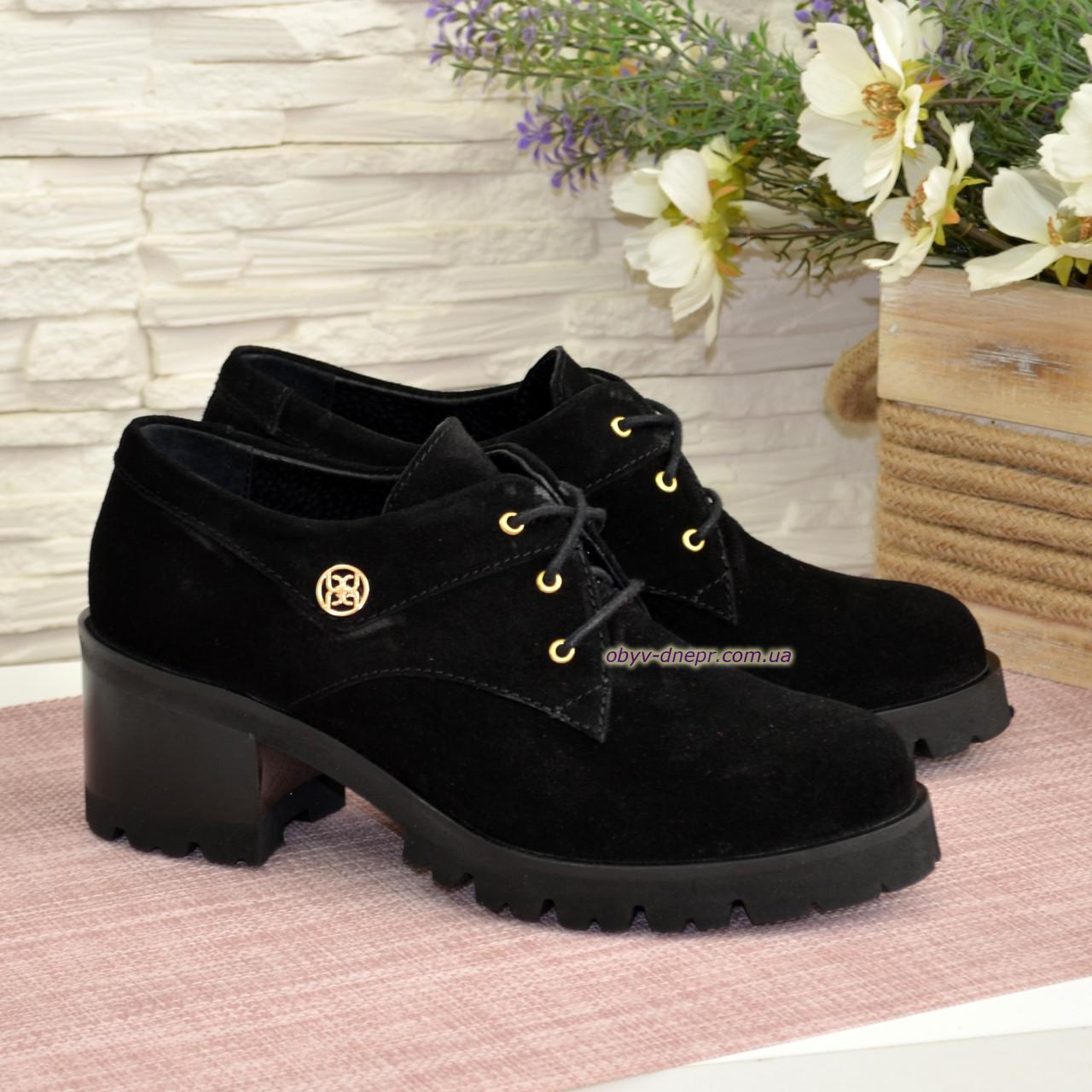 Туфли женские замшевые на шнуровке, декорированы фурнитурой
