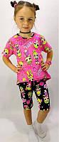 Летний костюм с Лол для девочки футболка и лосины 92-126 р, фото 1