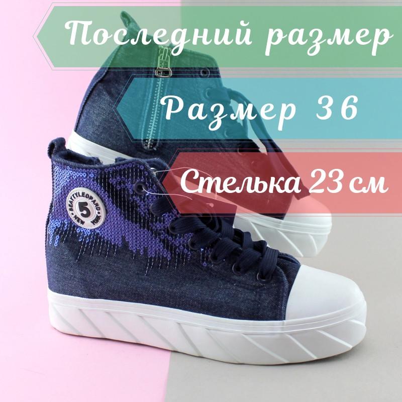 0c4ec31a3 Подростковые высокие кеды для девочки, детские джинсовые слипоны тм Тom.m  р.36