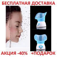 Паровая маска для чистки лица, сауна для лица MAXTOP Facial Sauna Original size