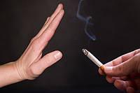 Лечение табачной зависимости (никотинозависимость)