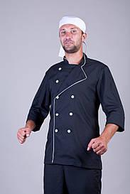 Костюм мужской повара черного цвета 2241 ( батист 40-56 р-ры )