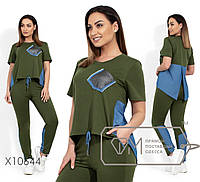 Костюм в спортивном стиле из двунитки с джинсовыми вставками, кофточка-фрак с укороченными рукавами, брюки с высокой посадкой и карманами X10644