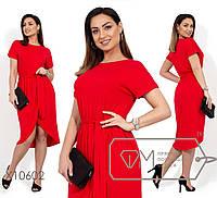 Трикотажное платье с цельнокроенным верхом, съемным поясом по отрезной талии и асимметричной юбкой X10602