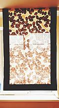 Римская штора  Кофе зерна