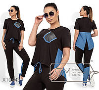 Костюм в спортивном стиле из двунитки с джинсовыми вставками, кофточка-фрак с укороченными рукавами, брюки с высокой посадкой и карманами X10643
