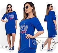 Повседневное платье из двунитки с аппликацией из страз, низковтачными рукавами и прорезными карманами X10635