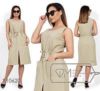 Льняное платье прямого кроя, без рукавов, с кулиской по талии, накладными карманами и разрезом по лицевой стороне X10620