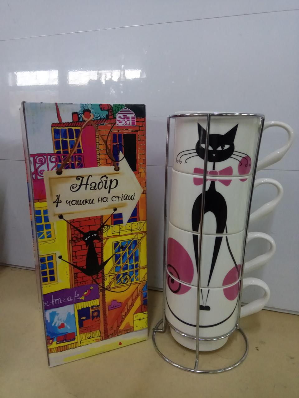 Набір 4 чашки на стійці Витончені коти 340мл