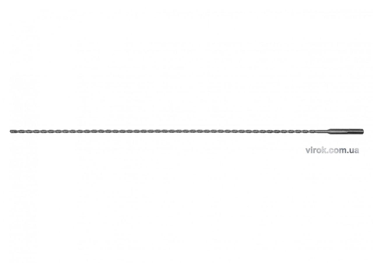 Сверло по железобетону SDS Plus Premium Х-тип YATO 6 х 600 мм с 4 режущими кромками