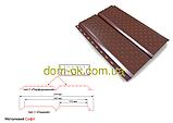 Софит металлический перфорированный цвет коричневый RAL 8017 МАТ 0,43 мм Китай, фото 5