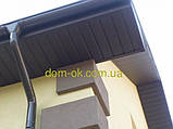 Софит металлический перфорированный цвет коричневый RAL 8017 МАТ 0,43 мм Китай, фото 9
