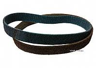 Шлифовальная лента из нетканого материала 30 x 650 мм для GS01-00/GS09-00