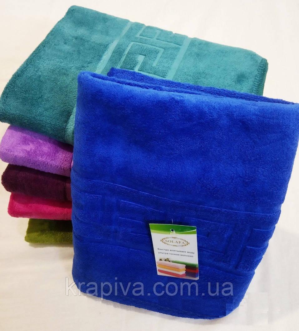 Полотенце рушник Версаче, 100*50 см