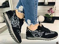 Женские повседневные кроссовки черного цвета с кружевом