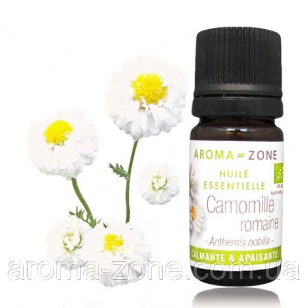 Эфирное масло Ромашка Франция BIO (Chamaemelum nobile) Объем: 5 мл