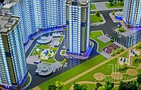Изготовление архитектурных макетов Киев