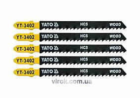 Пильное полотно для электролобзика (дерево) YATO HCS 8TPI 100 мм 5 шт